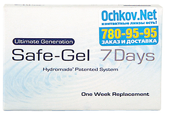 Контактные линзы Carrera Contact Safe-Gel 7 Days