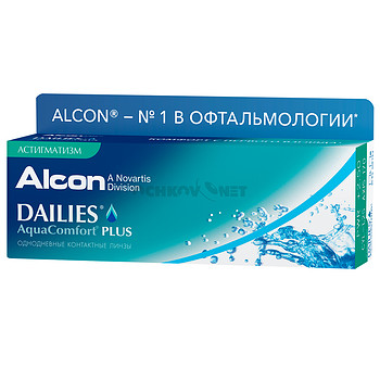 Контактные линзы Alcon Dailies AquaComfort Plus Астигматизм