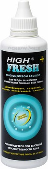 Растворы CooperVision HighFresh+