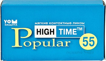 Контактные линзы Ocular Sciences High Time 55 UV Popular