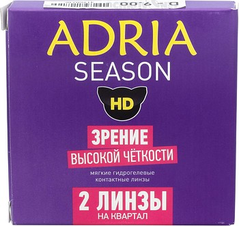 Контактные линзы Interojo Adria Season