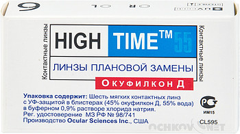 Контактные линзы Ocular Sciences High Time 55