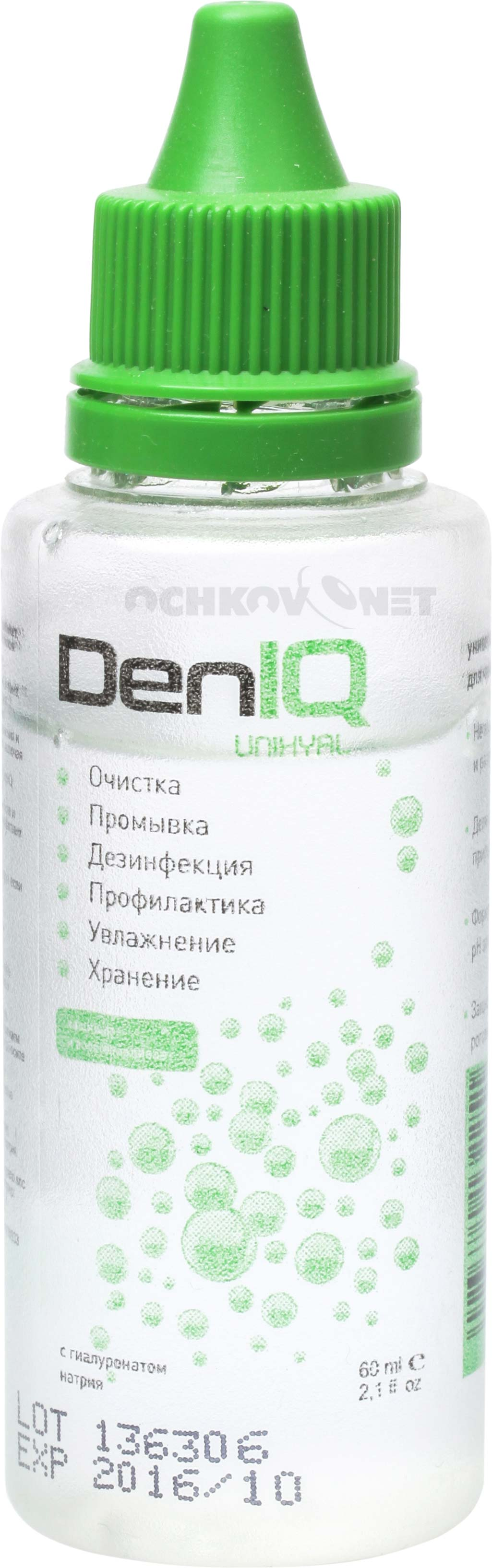 Раствор DenIQ Unihyal 60 мл
