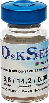 Контактные линзы Светленз 55 (O2kSee Tone) 1 линза купить в Москве недорого