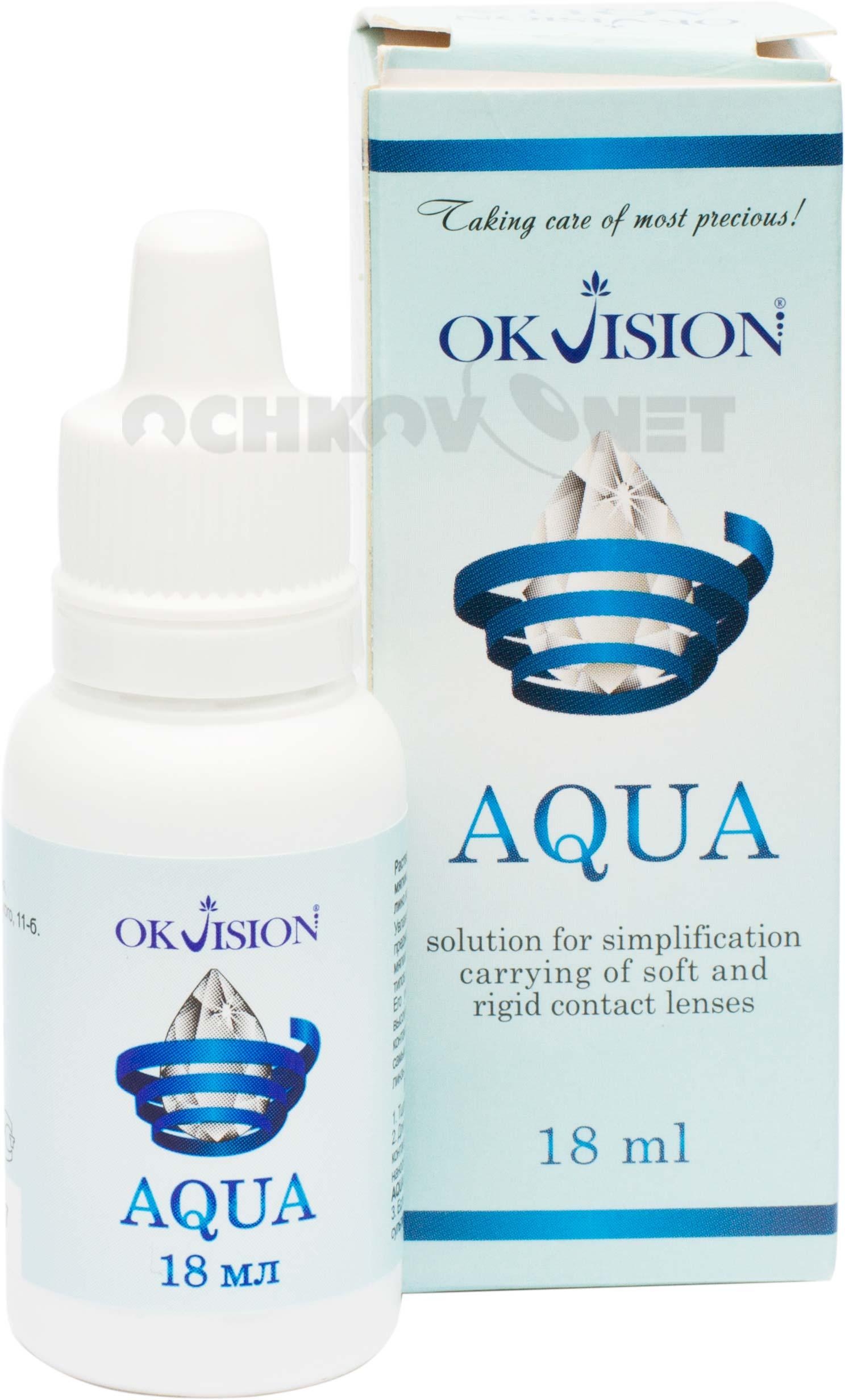 Капли Aqua 18 мл OKVision