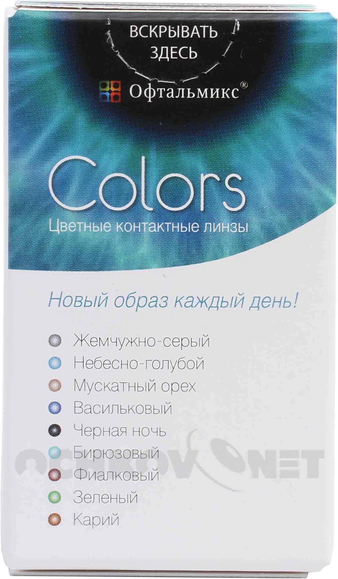 Контактные линзы офтальмикс colors Цветные контактные линзы Исправление зрения