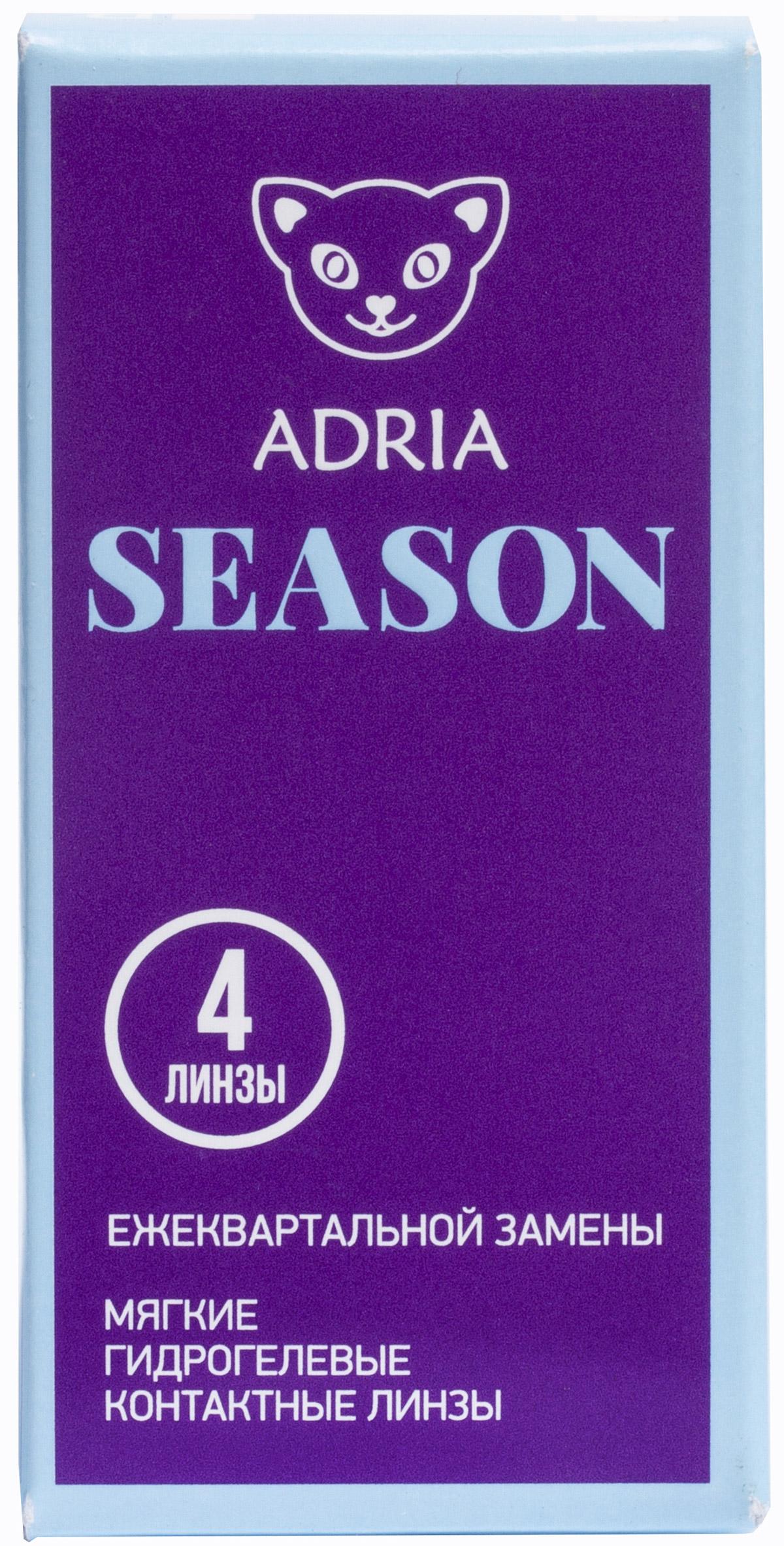 Контактные линзы Adria Season 4 линзы Interojo