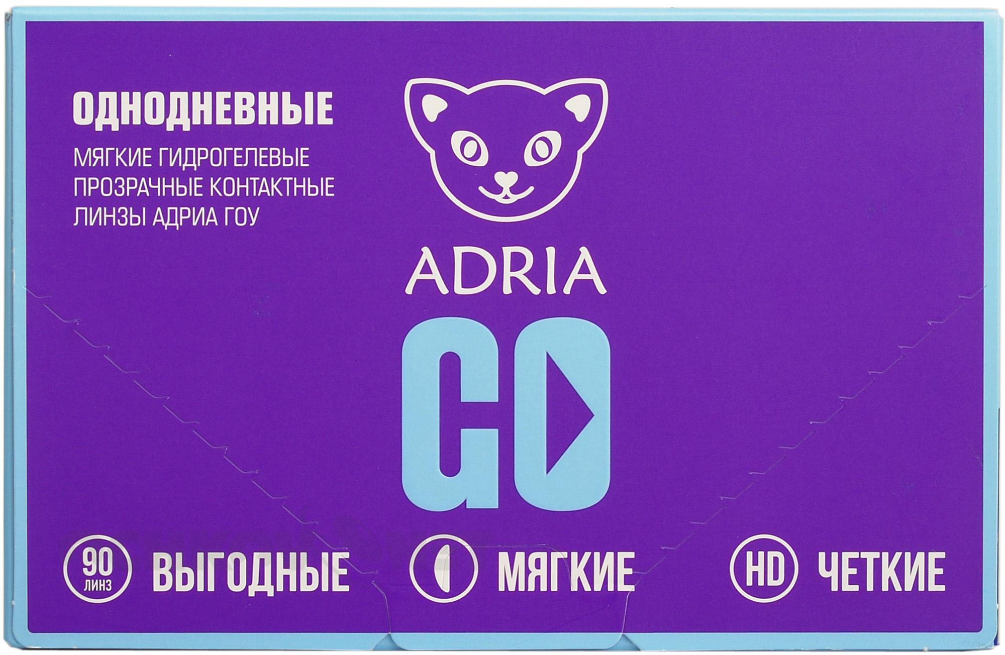 Контактные линзы Adria GO 90 линз Interojo