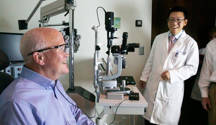 Исследование глаза методы лечения thumbnail