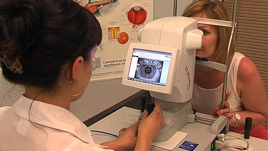 специалист проведет исследование органов зрения