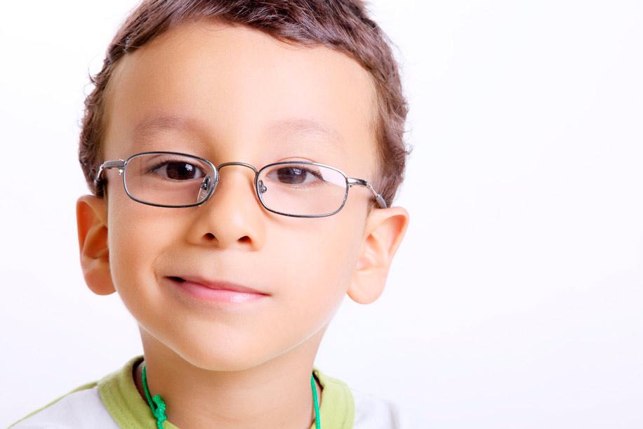 Детские оправы для очков уфа