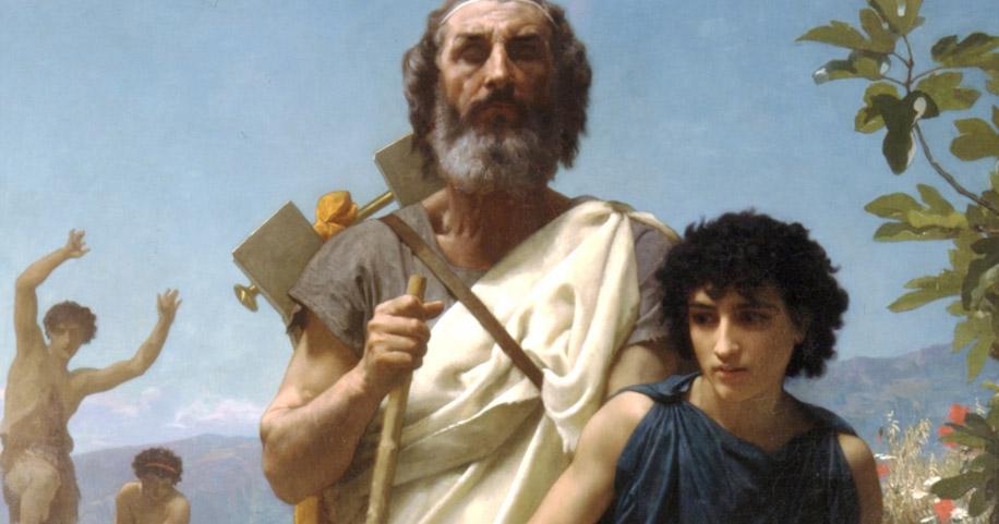 Имя Гомера — создателя двух великих древнегреческих поэм
