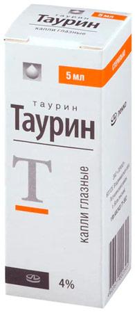 Капли для роговицы глаза с витамином а