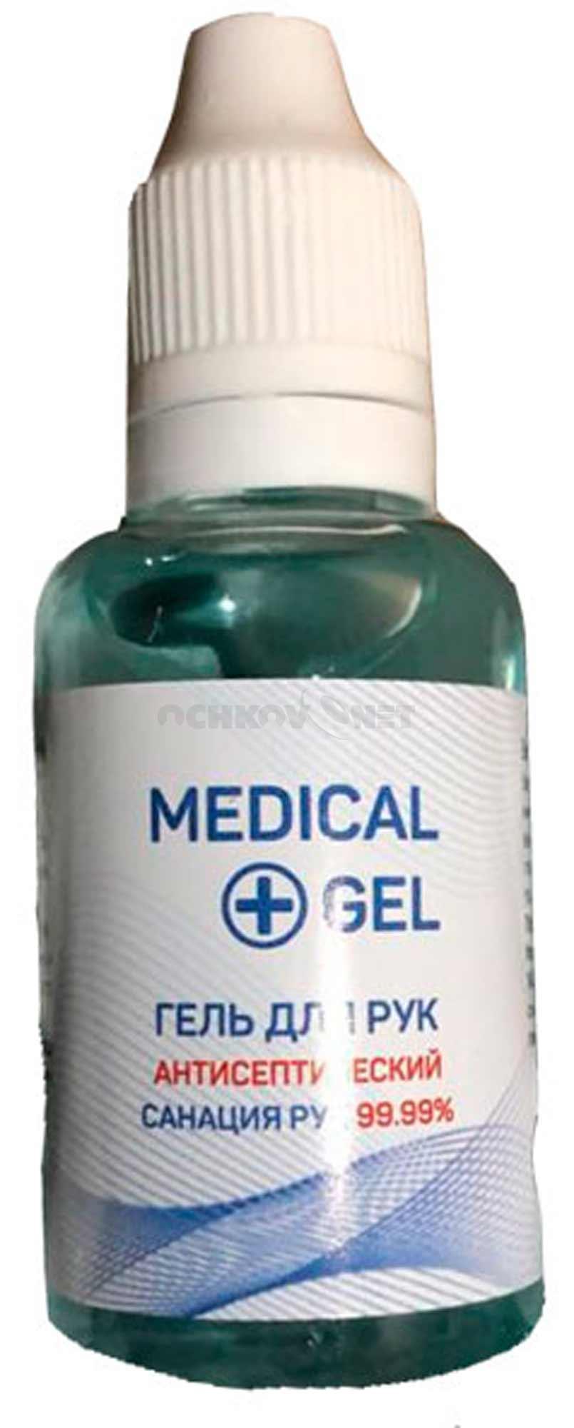Антисептический Гель для рук Medical gel