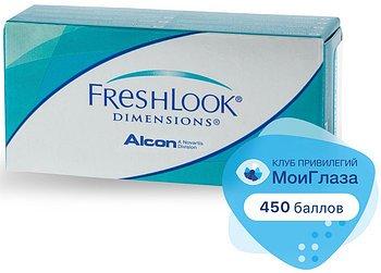 Контактные линзы FreshLook Dimensions 6 линз купить в Москве недорого