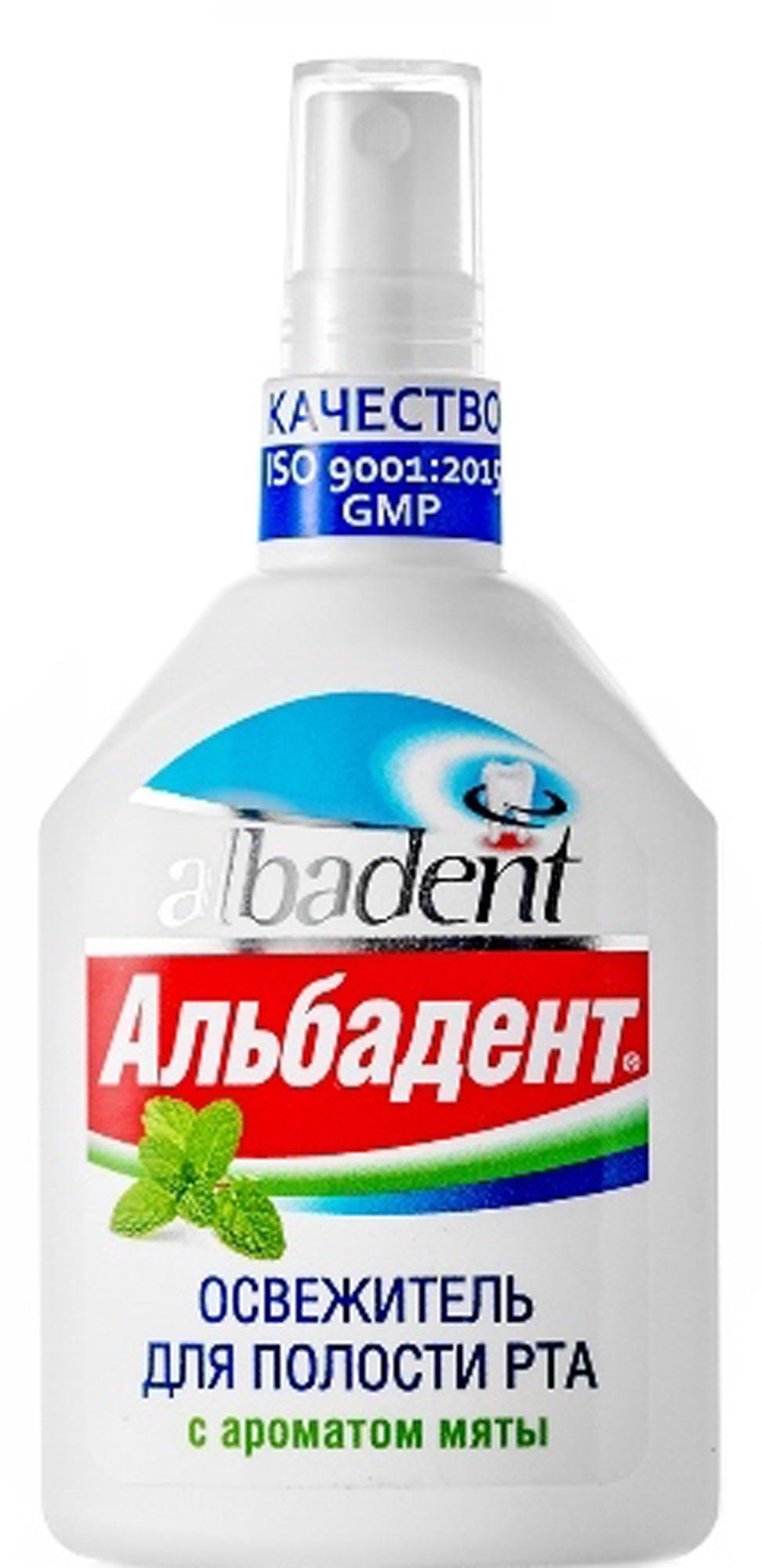 Освежитель полости рта Альбадент 35 мл Мята