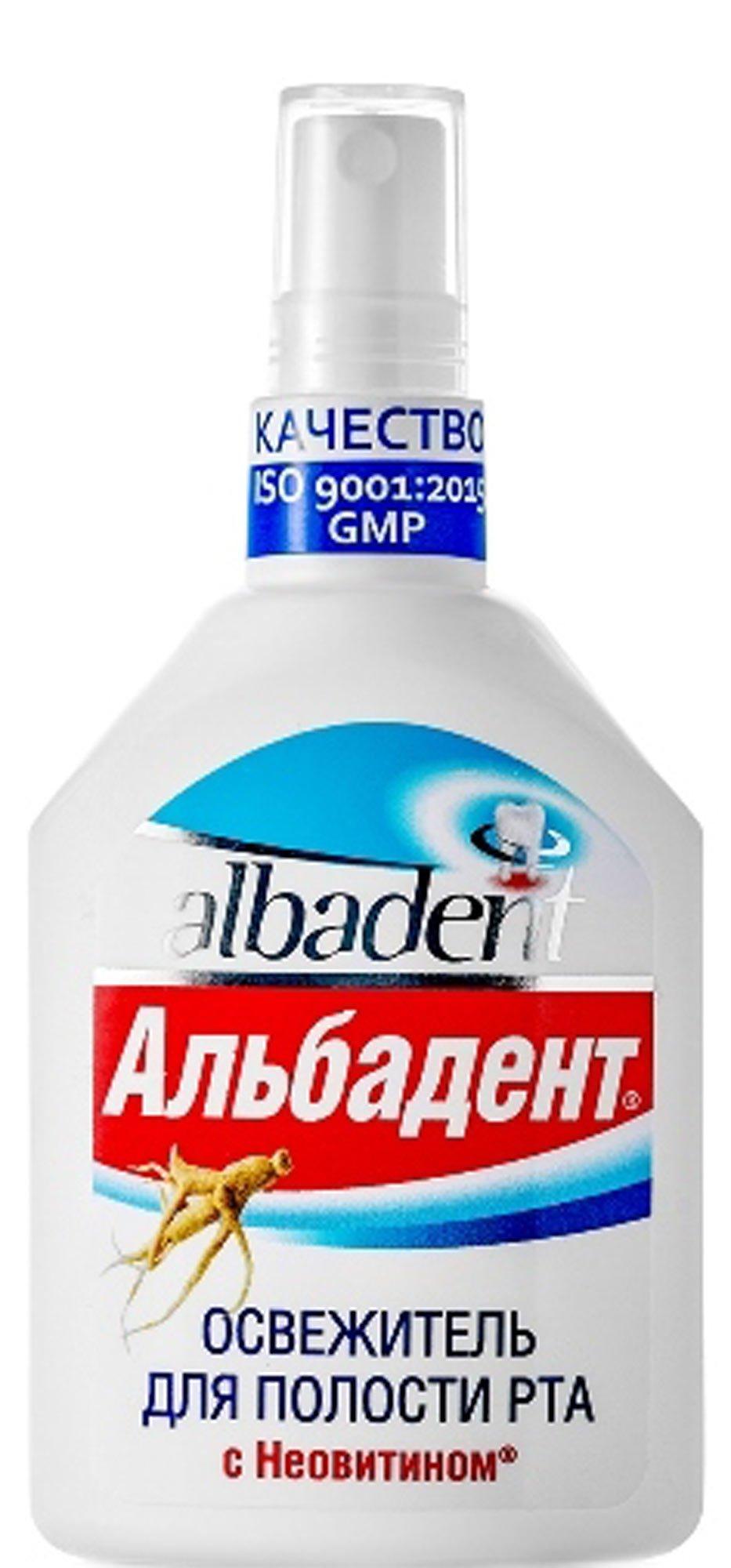 Освежитель полости рта Альбадент 35 мл Неовитин