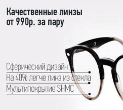 Оправы и солнцезащитные очки для женщин. Коллекции топовых брендов.  Повторный заказ 9e6977e2723