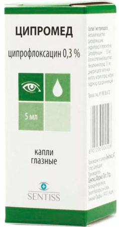 Капли Ципромед