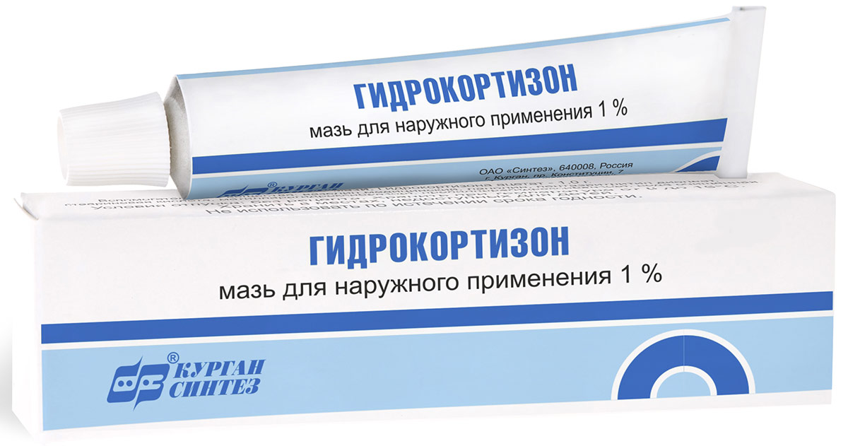 противовоспалительными качествами отличается «Гидрокортизон»