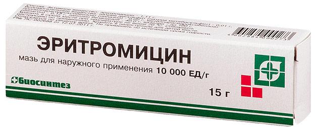 эритромецин