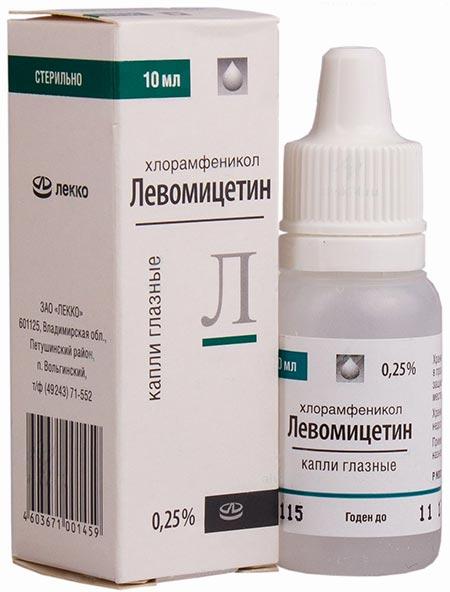 oftalmolog cloramfenicol