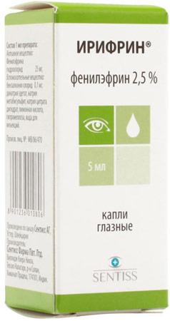 препарат для улучшения зрения «Ирифрин»