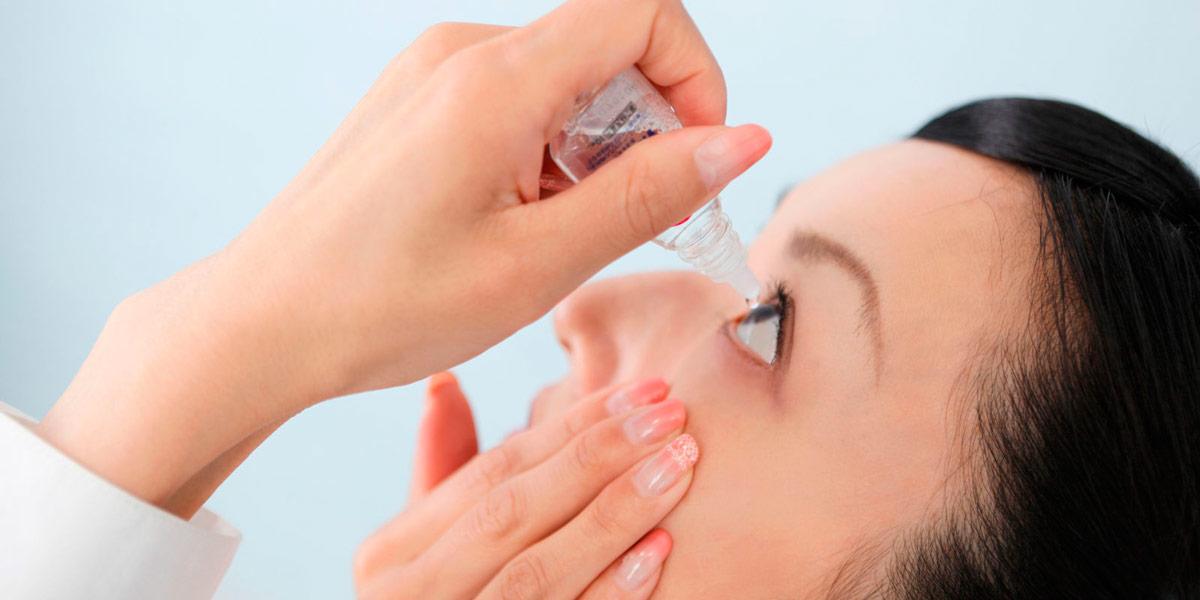 используются для лечения блефарита капли для глаз