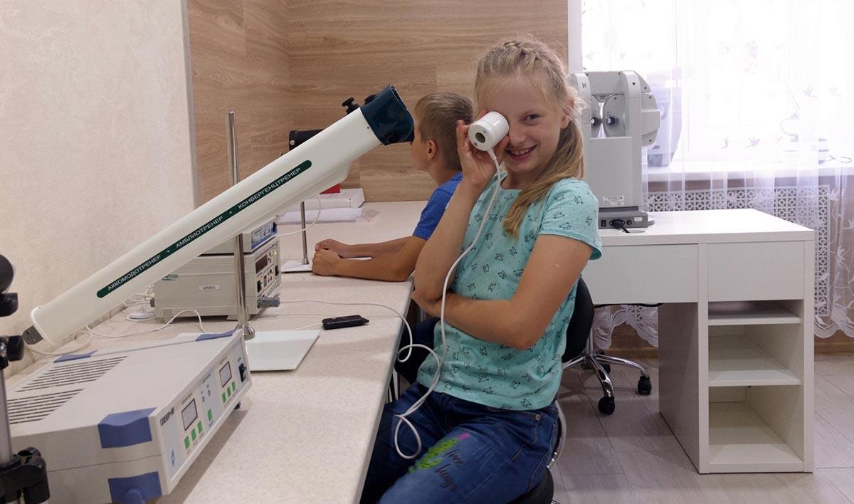 аппаратное лечение поможет оздоровить органы зрения.